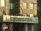 Следственный комитет выявил новые факты противоправной деятельности Полудня