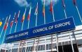 «Среди флагов Совета Европы пока не хватает бело-красно-белого»: в ПАСЕ прошли дебаты по Беларуси