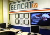 «Белсат» в Украине стал доступным на кабельных каналах