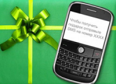 Мошенники снова шлют белорусам SMS о «выигрышах»