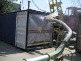 БЖД внедряет новую технологию доставки грузов в контейнерах
