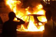 Парижских полицейских признали невиновными в разжигании иммигрантского бунта