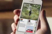 Facebook выпустила приложение для чтения новостей