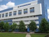 """""""Белнефтехим"""" в 2011 году увеличил экспорт товаров в 1,8 раза"""