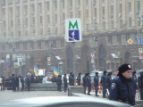 За фотографии флага – на допрос в милицию
