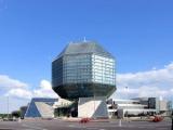 Национальная библиотека Беларуси проведет в Год книги более 150 выставок и презентаций