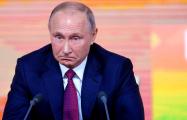 NYT: Володя помогал, а Путин таит злобу