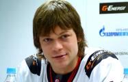 Сергей Костицын удивил любителей хоккея надписью на майке
