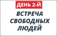 Фотофакт: На площади Свободы в Минске проходит легальный пикет оппозиции