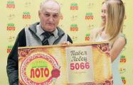 Житель Столина в четвертый раз выиграл в лотерею