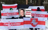 Что происходило в Беларуси 28 января