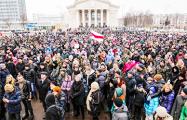 Минчане о протестах: Нужно выходить в любом случае