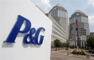Procter & Gamble извинилась за нацистскую символику