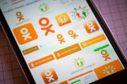 «Одноклассники» сохранили пользователей в Таджикистане вопреки блокировке