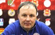 Захаров: Сегодня хоккей в Беларуси укладывают в гроб