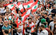 Протестующие отправили премьер-министра Ливана в отставку