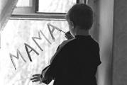 Каждый год в Беларуси усыновляют около 600 детей