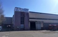 В Минске выставили на продажу здание еще одного крупного завода