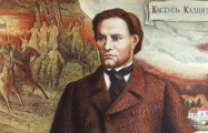 В предполагаемой могиле брата Калиновского нашли человеческие останки