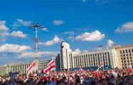 Мы – народ, мы – нация, мы – Новая Беларусь