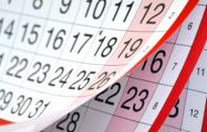 Более 12 тысяч белорусов потребовали сделать 2 января выходным
