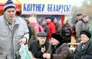 Работники 32 слуцких предприятий могут остаться без пенсий