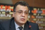Российского посла в Анкаре вызвали в МИД Турции