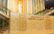 Фотофакт: Как выглядят интерьеры нового здания Верховного суда