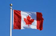 Канадское правительство обвинило ГРУ в кибератаках