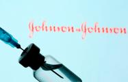 ЕС одобрил вакцину от коронавируса от Johnson & Johnson