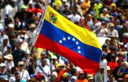 Видеофакт: Венесуэльцы протестуют против нехватки лекарств