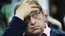 ФСБ: Федуту в Москве нашли по камерам видеонаблюдения