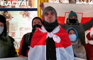 Белорусы Москвы вышли на ежедневную акцию солидарности