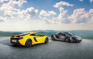 McLaren презентовала самый изысканный спорткар
