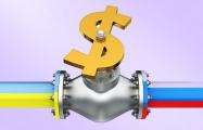 «Газпром» не собирается предоставлять Украине скидку на газ