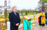 Памятник благодарности украинцев белорусам открыли в Довске