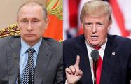 Стали известны детали телефонного разговора Путина с Трампом