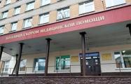Врач Гомельской БСМП выбросился из окна больницы