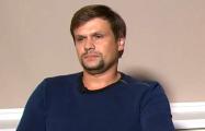 «Студент» Чепига, он же турист Боширов: где в Москве прописывают грушников