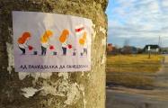 Партизаны Ангарской показали, кто настоящий хозяин в их районе