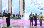 Новогодний концерт у Лукашенко будет стоить $90 тысяч