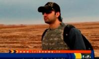 Осужденному в Иране американцу пожизненный срок заменили на 10 лет