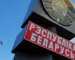МИД: миграционная ситуация в Беларуси стабильна