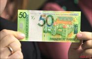 Минчанин печатал фальшивые 50-рублевые банкноты