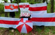 По всей Беларуси прошли акции протеста