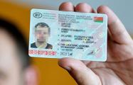 В Беларуси на 3 месяца продлили срок действия документов