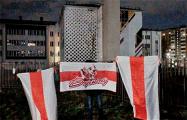 Партизаны Дзержинска и Борисова вышли на вечерние протесты