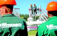 Белорусский суд постановил взыскать с «Укртранснафты» $8 миллионов