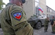 «Эти люди в России не нужны»