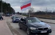 Белорусы Белостока организовали автопробег под бело-красно-белыми флагами